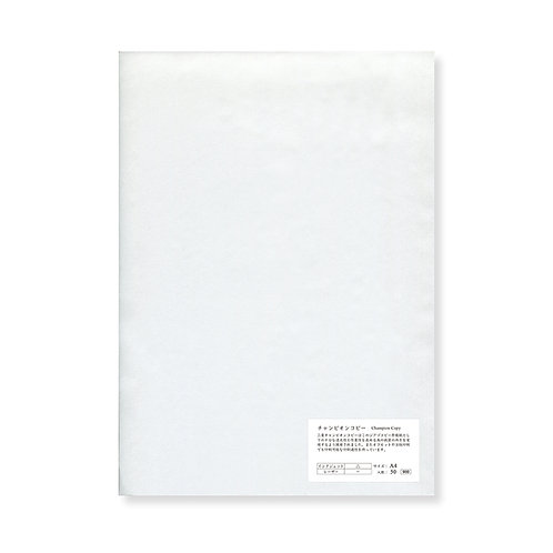 Yamamoto Champion Copy 35 gm. 50 page package A4