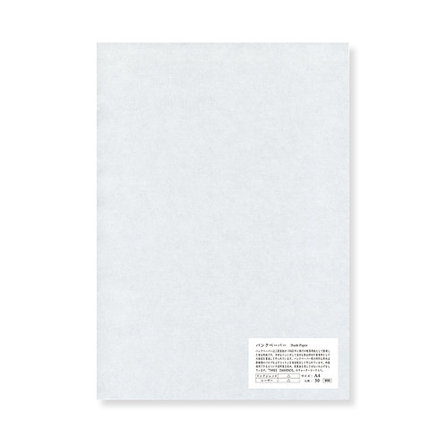 Yamamoto Bank Paper 40.8 gm. 50 page package A4
