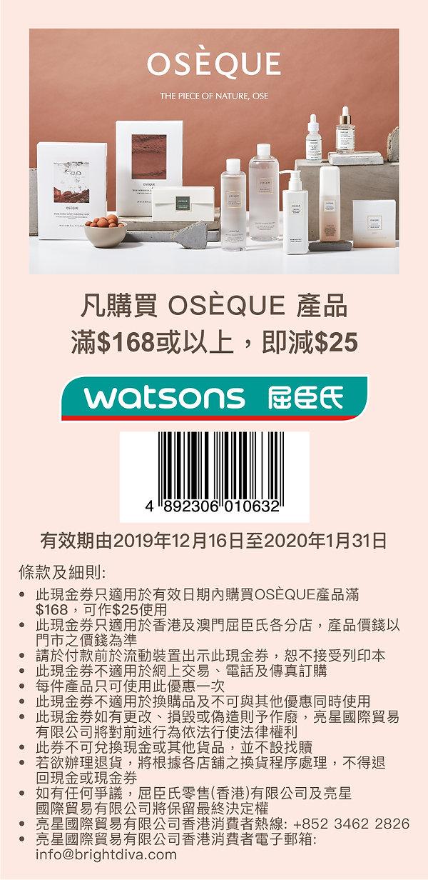 OSE_Watsons E-Coupon_R1-01.jpg
