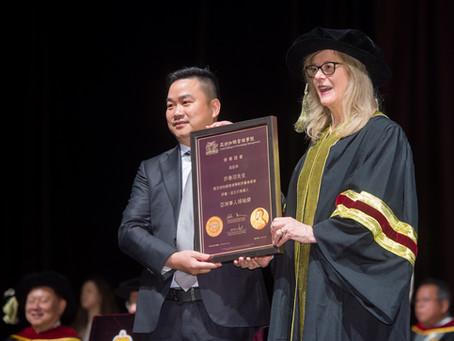 2019 Asian Chinese Leaders Award; awarded to Mr. Xu Chun He