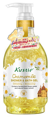 Chamomile Rose Shower Gel 500ml.jpg