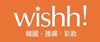 wishh-01.png