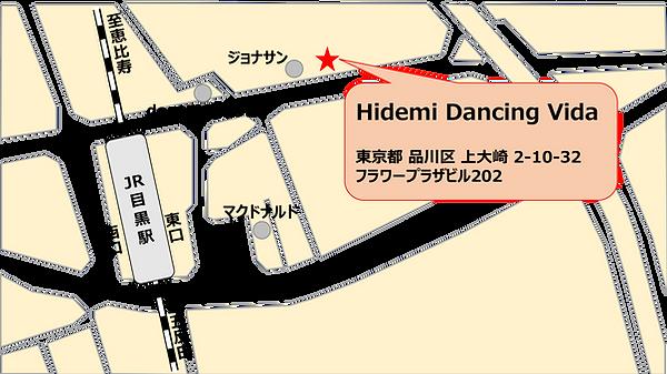 Hidemi Dancing Vida アクセス