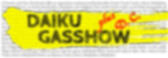 DAIKU GASSHOW plus D.C. HPヘッダー.png