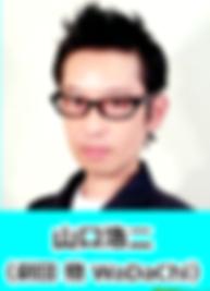 DAIKU GASSHOW webバナー裏.png