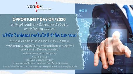 VCOM Opp Day 24Mar21.png