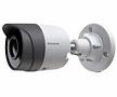 IP Bullet Cameras jpg.jpg