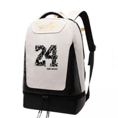 Koby Bryant Backpack Black & White with KB's Signature Engraved in YG