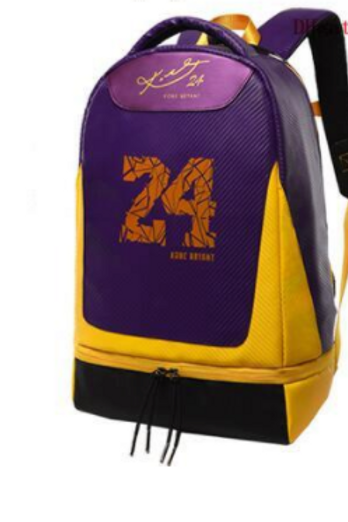 Koby Bryant Large Backpack in Purple, Yellow and Black with Engraved Signature