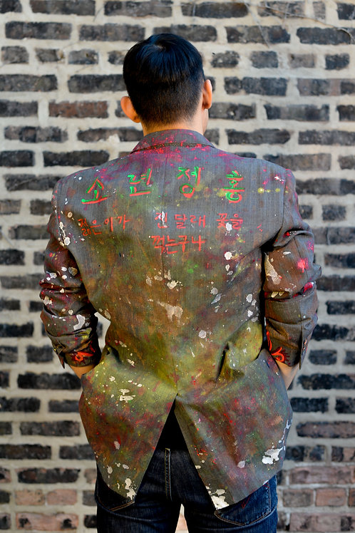 Zero Jacket. Size : 44 L