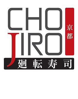 Chojiro.jpg