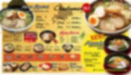 Tv new menu.jpg
