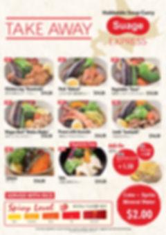 Suage_soup-curry_front_a3_v4_Capital-Squ
