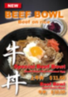 Beef Bowl AL.png