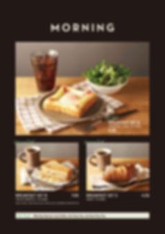 201905_CM_cafe-2.jpg