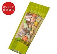 Fancy Candy $10.jpg