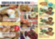 tsuyoshi new menu '18.jpg
