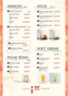 chojiro_menu_drink_page_2.jpg