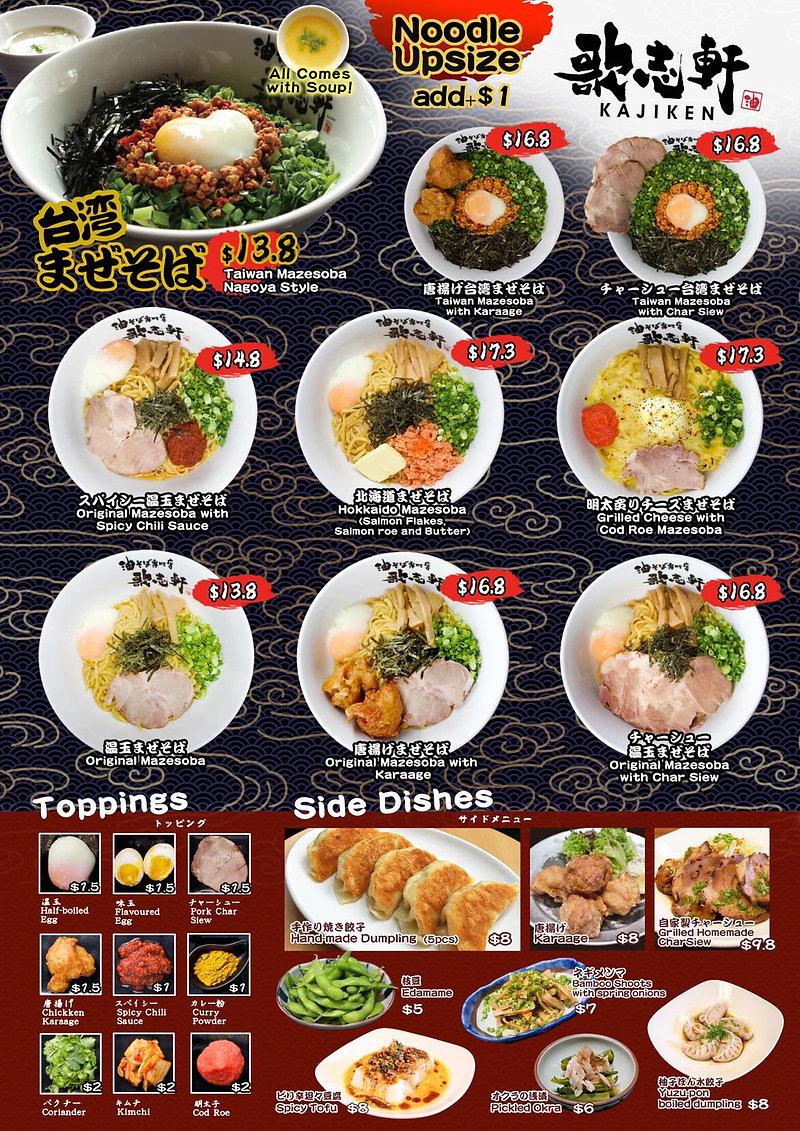 kajiken menu June_20.jpeg