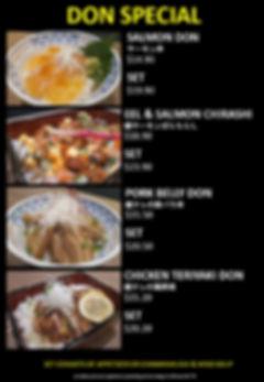 20200313_UnaemonMenu4.jpg