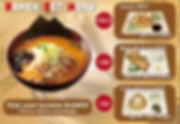 update_shirakaba_set.jpg