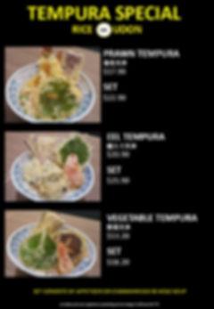 20200313_UnaemonMenu5.jpg
