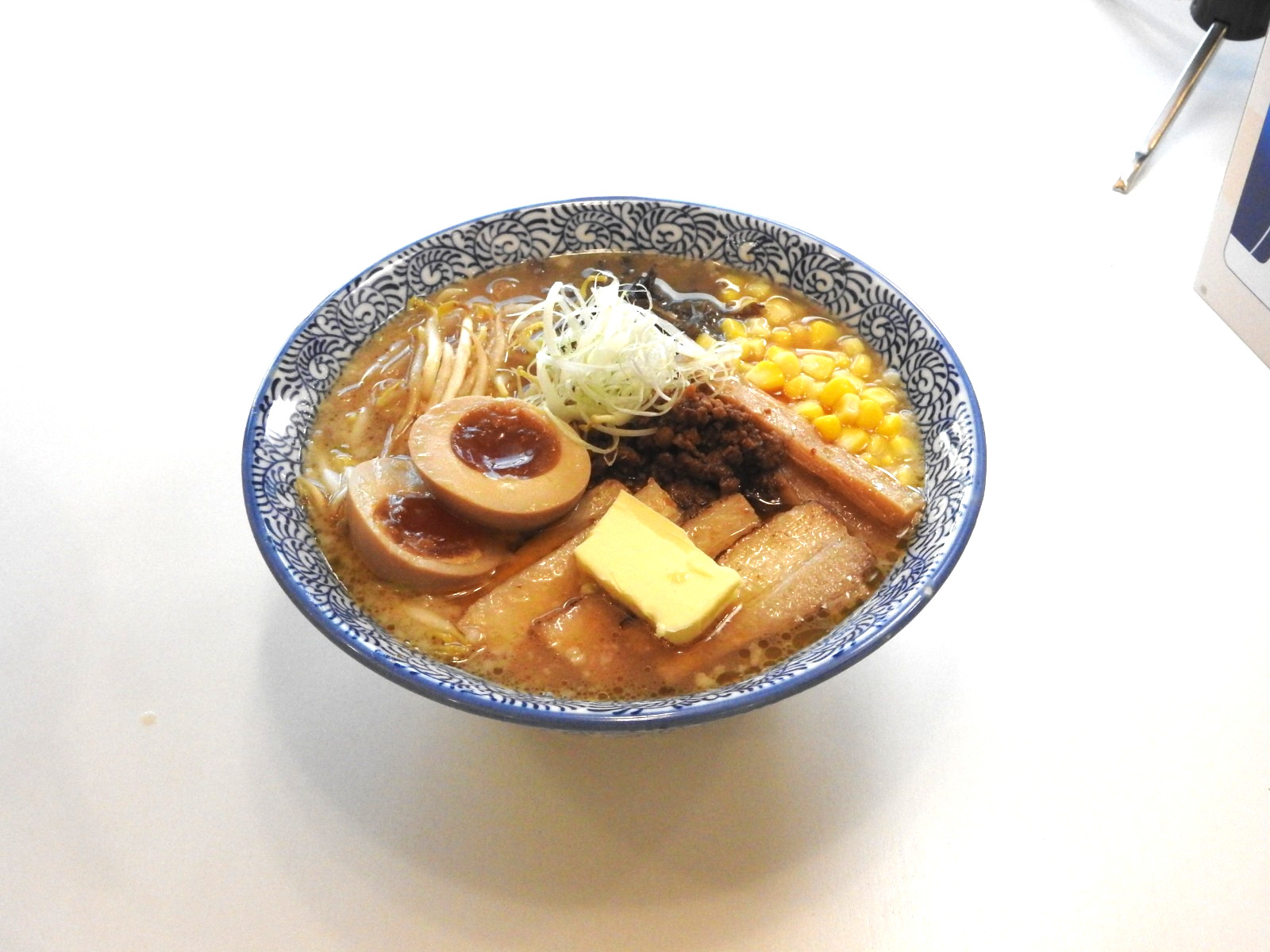 Hokkaido Special Miso Ramen