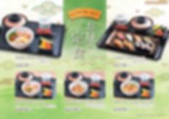 chojiro_menu_lunchset.jpg