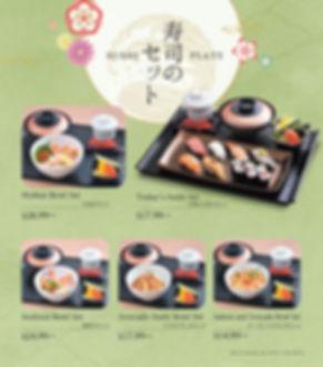 SushiPlate.jpg