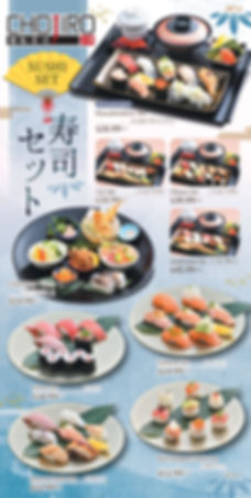 SushiSet.jpg