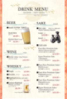 chojiro_menu_drink_page_1.jpg