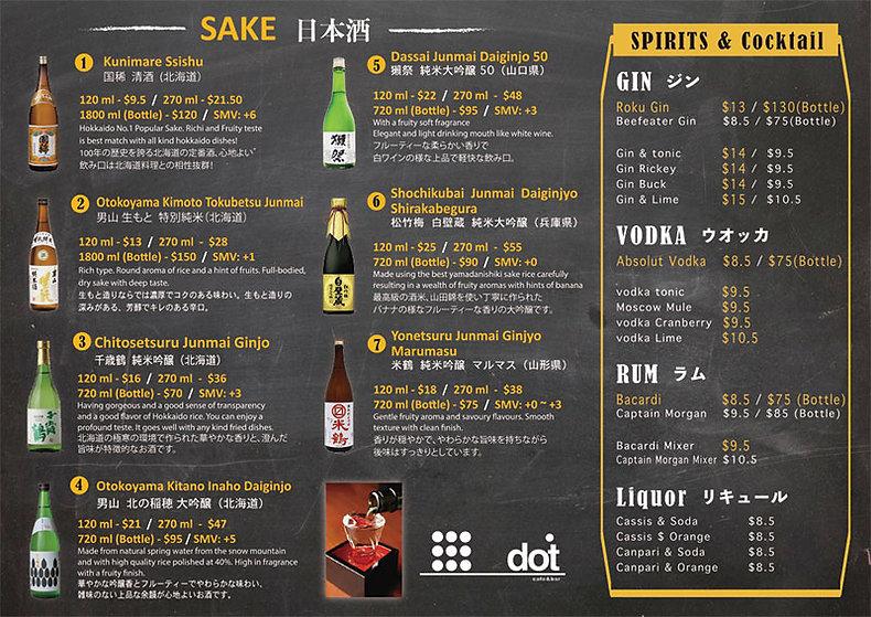 dot-bar-sake-2019-OL.jpg