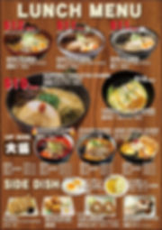 201907_Shirakaba_LunchMenu.jpeg