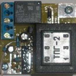 Электронный датчик уровня ЭДУ.010