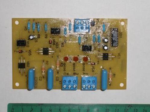 Плата контроля сети ГПД560.1М.39.630
