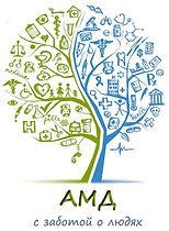 АМД Самара | Ремонт УЗИ-датчиков, продажа медицинского оборудования, биометрических кабелей, расходных медицинских материалов