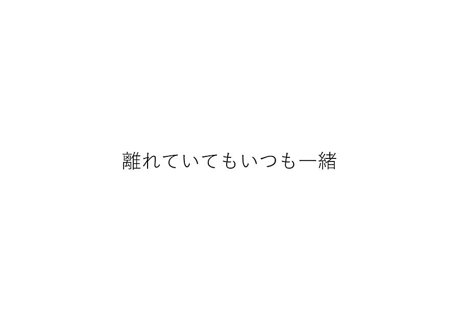 ittumoトップ2.png