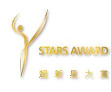 Star%20Award%20logo20_for%20dark%20backg