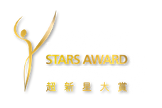 Star Award logo20_for dark background.pn