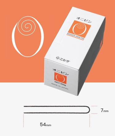 """Nishida """"O"""" ONI U-PIN Medium"""