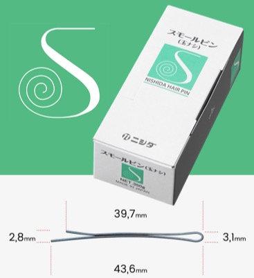 """Nishida """"S"""" Emerald Small Pin"""