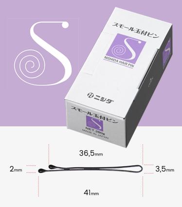 "Nishida ""S"" Purple Small Tamatsuki"