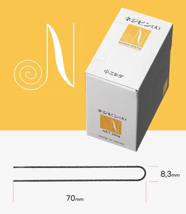 """Nishida """"N"""" NEJI U-PIN Long"""