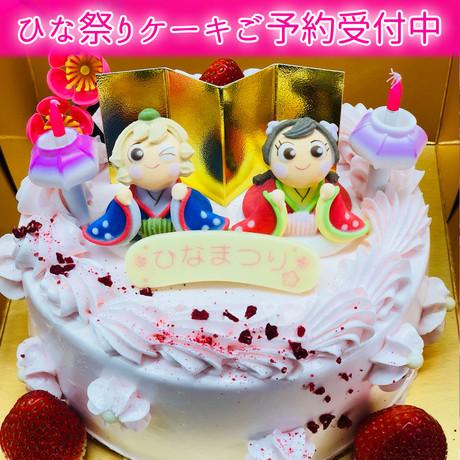 ひな祭りケーキご予約受付中