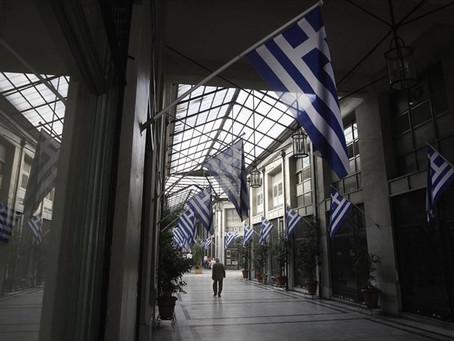 Χρέος διαχειρίσιμο δεν σημαίνει χρέος βιώσιμο, όμως προσφέρει ένα «παράθυρο ευκαιρίας»