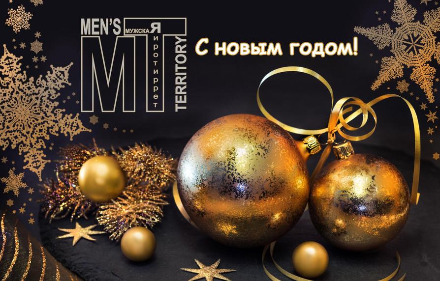 novyy-god-rozhdestvo-christmas-5834.jpg
