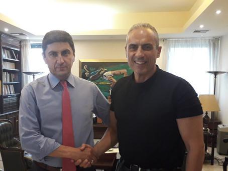 Συνάντηση του Προέδρου μας με τον νέο Υφυπουργό Αθλητισμού