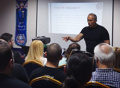 The International Instructors School has started in many cities around the world!