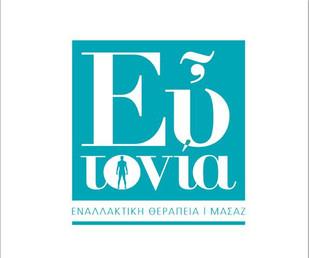 Eytonia (6).jpg