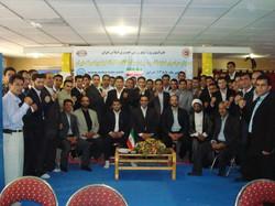 Azadian Sport Center Seminar 1